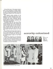 Page 371, 1970 Edition, University of Florida - Tower / Seminole Yearbook (Gainesville, FL) online yearbook collection