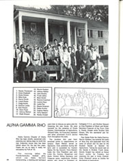 Page 46, 1972 Edition, University of Florida - Tower / Seminole Yearbook (Gainesville, FL) online yearbook collection
