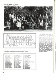 Page 50, 1972 Edition, University of Florida - Tower / Seminole Yearbook (Gainesville, FL) online yearbook collection
