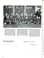 Page 52, 1972 Edition, University of Florida - Tower / Seminole Yearbook (Gainesville, FL) online yearbook collection