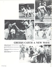 Page 172, 1983 Edition, University of Florida - Tower Seminole Yearbook (Gainesville, FL) online yearbook collection