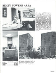 Page 187, 1983 Edition, University of Florida - Tower Seminole Yearbook (Gainesville, FL) online yearbook collection
