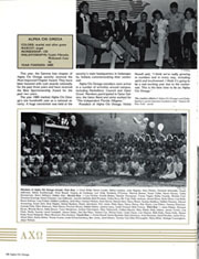 Page 202, 1985 Edition, University of Florida - Tower / Seminole Yearbook (Gainesville, FL) online yearbook collection