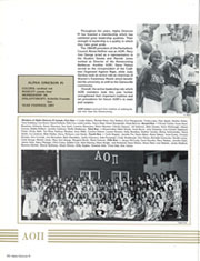 Page 206, 1985 Edition, University of Florida - Tower / Seminole Yearbook (Gainesville, FL) online yearbook collection