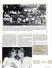 Page 207, 1985 Edition, University of Florida - Tower / Seminole Yearbook (Gainesville, FL) online yearbook collection