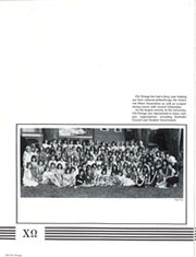 Page 208, 1985 Edition, University of Florida - Tower / Seminole Yearbook (Gainesville, FL) online yearbook collection