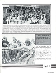 Page 209, 1985 Edition, University of Florida - Tower / Seminole Yearbook (Gainesville, FL) online yearbook collection