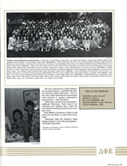 Page 211, 1985 Edition, University of Florida - Tower / Seminole Yearbook (Gainesville, FL) online yearbook collection