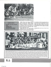 Page 214, 1985 Edition, University of Florida - Tower / Seminole Yearbook (Gainesville, FL) online yearbook collection