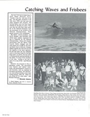 Page 328, 1985 Edition, University of Florida - Tower / Seminole Yearbook (Gainesville, FL) online yearbook collection