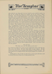 Page 12, 1926 Edition, Temple University - Templar Yearbook (Philadelphia, PA) online yearbook collection