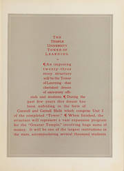 Page 9, 1932 Edition, Temple University - Templar Yearbook (Philadelphia, PA) online yearbook collection
