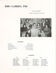 Page 162, 1944 Edition, Temple University - Templar Yearbook (Philadelphia, PA) online yearbook collection