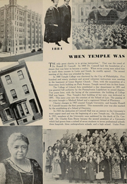 Page 9, 1945 Edition, Temple University - Templar Yearbook (Philadelphia, PA) online yearbook collection