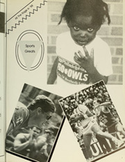 Page 7, 1988 Edition, Temple University - Templar Yearbook (Philadelphia, PA) online yearbook collection