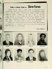Page 293, 1995 Edition, Temple University - Templar Yearbook (Philadelphia, PA) online yearbook collection