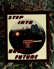 Page 1, 1997 Edition, Temple University - Templar Yearbook (Philadelphia, PA) online yearbook collection