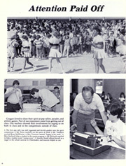 Page 8, 1986 Edition, Ben Kolb Middle School - Jahr Yearbook (Rialto, CA) online yearbook collection