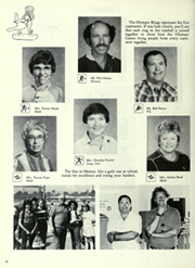 Page 14, 1984 Edition, Hillview Middle School - Huskies Yearbook (Whittier, CA) online yearbook collection