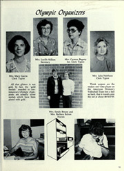 Page 17, 1984 Edition, Hillview Middle School - Huskies Yearbook (Whittier, CA) online yearbook collection