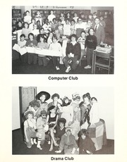 Page 17, 1984 Edition, Miami Middle School - Memories Yearbook (Fort Wayne, IN) online yearbook collection