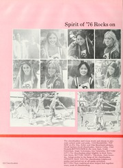 Page 14, 1976 Edition, La Palma Junior High School - Patriot Yearbook (Buena Park, CA) online yearbook collection