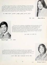 Page 17, 1973 Edition, Yavneh Hebrew Academy - Yearbook (Los Angeles, CA) online yearbook collection