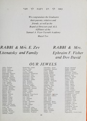 Page 49, 1973 Edition, Yavneh Hebrew Academy - Yearbook (Los Angeles, CA) online yearbook collection
