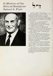 Page 6, 1973 Edition, Yavneh Hebrew Academy - Yearbook (Los Angeles, CA) online yearbook collection