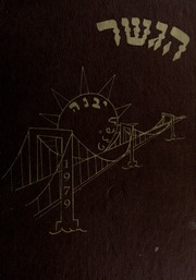 1979 Edition, Yavneh Hebrew Academy - Yearbook (Los Angeles, CA)