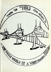 Page 5, 1979 Edition, Yavneh Hebrew Academy - Yearbook (Los Angeles, CA) online yearbook collection