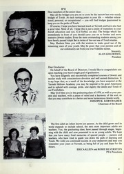 Page 9, 1979 Edition, Yavneh Hebrew Academy - Yearbook (Los Angeles, CA) online yearbook collection
