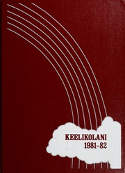 1982 Edition, Central Middle School - Keelikolani Yearbook (Honolulu, HI)