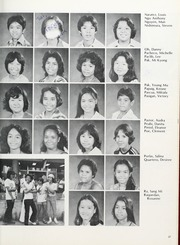Page 43, 1982 Edition, Central Middle School - Keelikolani Yearbook (Honolulu, HI) online yearbook collection
