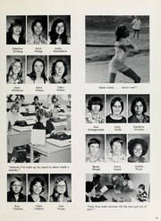 Page 25, 1977 Edition, Portage Middle School - Portarama Yearbook (Fort Wayne, IN) online yearbook collection