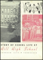 Page 7, 1948 Edition, Science Hill High School - Wataugan Yearbook (Johnson City, TN) online yearbook collection