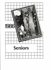 Page 17, 1986 Edition, Ooltewah High School - Owl Yearbook (Ooltewah, TN) online yearbook collection