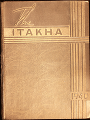 1940 Edition, Morristown Hamblen East High School - Itakha Yearbook (Morristown, TN)