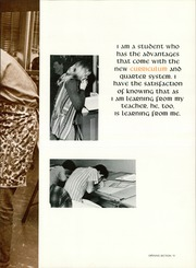 Page 15, 1973 Edition, Fulton High School - Falcon Yearbook (Knoxville, TN) online yearbook collection