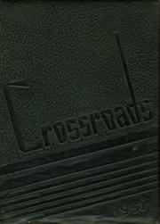 1951 Edition, Whitehaven High School - Crossroads Yearbook (Memphis, TN)
