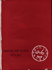 Page 5, 1959 Edition, Chattanooga High School - Dynamo Yearbook (Chattanooga, TN) online yearbook collection