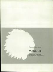 Page 3, 1967 Edition, Happy Valley High School - Warrior Yearbook (Elizabethton, TN) online yearbook collection
