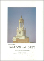 Page 5, 1960 Edition, Dobyns Bennett High School - Maroon and Grey Yearbook (Kingsport, TN) online yearbook collection
