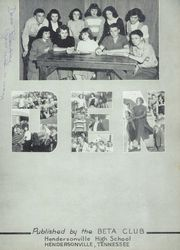 Page 13, 1950 Edition, Hendersonville High School - Golden Memories Yearbook (Hendersonville, TN) online yearbook collection