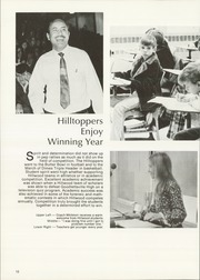 Page 16, 1971 Edition, Hillwood High School - Topper Yearbook (Nashville, TN) online yearbook collection
