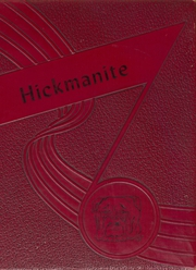 1953 Edition, Hickman County High School - Hickmanite Yearbook (Centerville, TN)