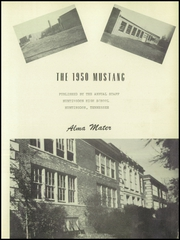 Page 7, 1950 Edition, Huntingdon High School - Mustang Yearbook (Huntingdon, TN) online yearbook collection
