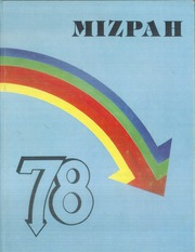 1978 Edition, David Lipscomb High School - Mizpah Yearbook (Nashville, TN)