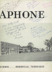 Page 7, 1952 Edition, Central High School - Megaphone Yearbook (Nashville, TN) online yearbook collection