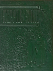 Page 1, 1949 Edition, Trousdale County High School - Stepping Stone Yearbook (Hartsville, TN) online yearbook collection
